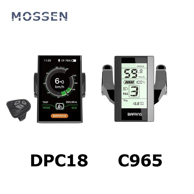 [해외]BAFANG C965 디스플레이 bafang 버전/APT verson/BAFANG C965 디스플레이 bafang 버전/APT verson