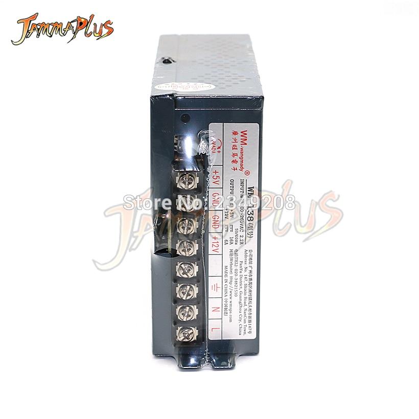 [해외]110/220 v 아케이드 기계 전원 공급 장치 jamma pandorabox 게임용 12 v 6a/5 v 16a 아케이드 전원 스위치/110/220 v 아케이드 기계 전원 공급 장치 jamma pandorabox 게임용 12 v 6a/5 v